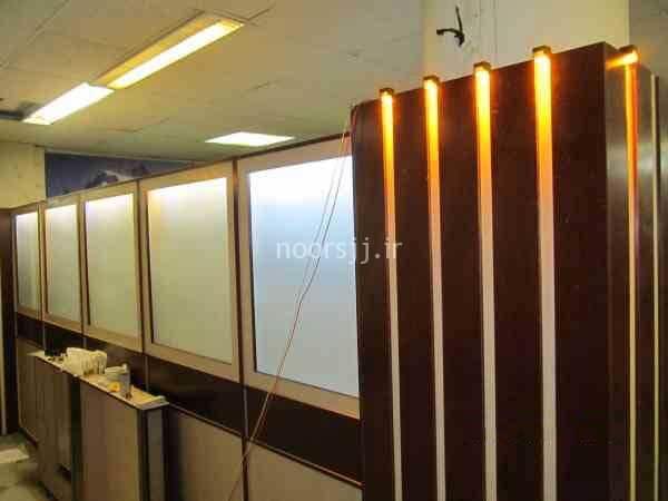 اجرای نور ساختمان کوثر